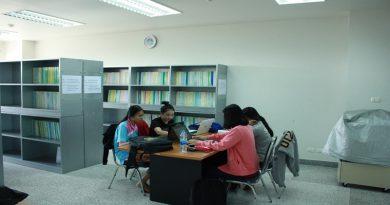 ห้องสมุดสถาบันวิจัยและพัฒนา มหาวิทยาลัยราชภัฏเลย