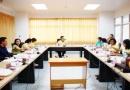 ประชุมการบริหารจัดการโครงการ โครงการสนับสนุนวิชาการพัฒนาระบบเกษตรกรรมเพื่ออาหารปลอดภัยโดยชุมชนท้องถิ่น