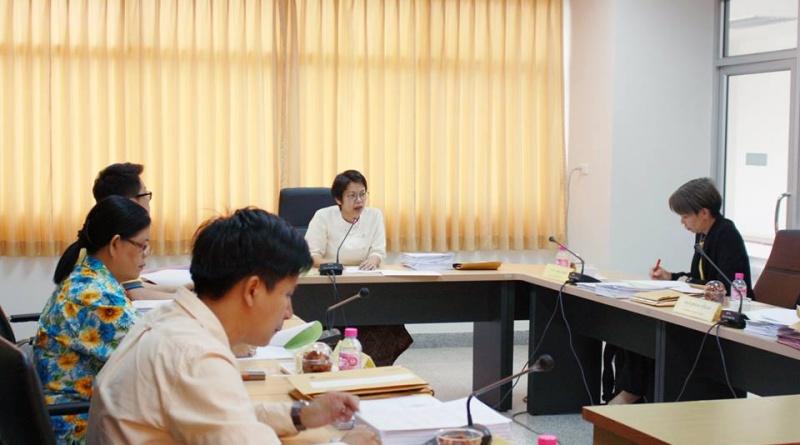 สถาบันวิจัยและพัฒนา มหาวิทยาลัยราชภัฏเลย จัดประชุมคณะกรรมการบริหารกองทุนสนับสนุนการวิจัย ครั้งที่ 4/2562