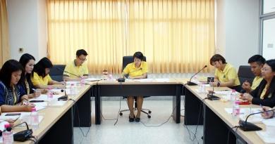 สถาบันวิจัยและพัฒนา มหาวิทยาลัยราชภัฏเลย จัดประชุมคณะกรรมการดำเนินงานโครงการ จัดตั้งคณะกรรมการบริหารจัดการงานวิจัย