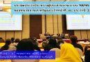 ร่วมการประชุมประจำปีระหว่างผู้ประสานงานระบบ NRMS ของหน่วยงานภาครัฐ และเจ้าหน้าที่ วช. ประจำปี 2562