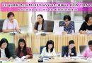 ประชุมคณะกรรมการสถาบันวิจัยและพัฒนา ครั้งที่ 1/2563
