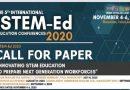 ประชาสัมพันธ์การจัดประชุมวิชาการระดับนานาชาติ The 5 International STEM Education Conference (iSTEM-Ed 2020)