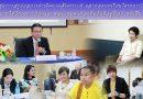 ประชุมการสรุปผลการดำเนินงานสังเคราะห์ และถอดบทเรียนโครงการวิจัย ภายใต้โครงการวิจัยและพัฒนาชุมชนท้องถิ่นกินดีอยู่ดีอย่างยั่งยืน