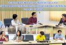 ประชุมวางแผนและติดตามความก้าวหน้าการทำงานระยะที่ 2 โครงการพัฒนาผลิตภัณฑ์แปรรูปสับปะรดฯ อำเภอภูเรือ จังหวัดเลย