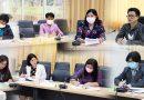 ประชุมคณะกรรมการประจำสถาบันวิจัยและพัฒนา ครั้งที่ 1/2564