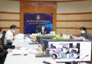 ประชุมคณะทำงานหน่วยปฏิบัติการส่วนหน้าของกระทรวงการอุดมศึกษาวิทยาศาสตร์ วิจัยและนวัตกรรม ในการสนับสนุนการพัฒนาจังหวัด เพื่อขับเคลื่อนไทยไปด้วย (อว.ส่วนหน้า) ประจำจังหวัดเลย ครั้งที่ 1/2564