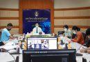 ประชุมคณะทำงานหน่วยปฏิบัติการส่วนหน้าของกระทรวงการอุดมศึกษาวิทยาศาสตร์ วิจัยและนวัตกรรม ในการสนับสนุนการพัฒนาจังหวัด เพื่อขับเคลื่อนไทยไปด้วยกัน (อว.ส่วนหน้า) ประจำจังหวัดเลย ครั้งที่ 2 มีหัวข้อพิจารณา ได้แก่ 1. การจัดการขยะ 2. การจัดการน้ำ 3. มาลัยวิทยสถาน และ 4. อุตสาหกรรมและบริการ (ท่องเที่ยว) ณ ห้องประชุมสภา อาคาร 18 มหาวิทยาลัยราชภัฏเลย