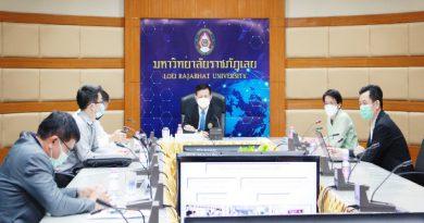 ประชุมการเตรียมการรับเสด็จฯ สมเด็จพระกนิษฐาธิราชเจ้า กรมสมเด็จพระเทพรัตนราชสุดาฯ สยามบรมราชกุมารี ทรงติดตามการดำเนินงานโครงการพัฒนาเด็กและเยาวชนในถิ่นทุรกันดาร
