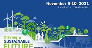 กิจกรรม Food Innopolis International Symposium (FIIS) 2021 งานสัมมนานวัตกรรมอาหารระดับนานาชาติประจำปีครั้งที่ 4 โดยในปีนี้จัดขึ้นภายใต้แนวคิด Driving a Sustainable Future Through Bio-Circular-Green Economy